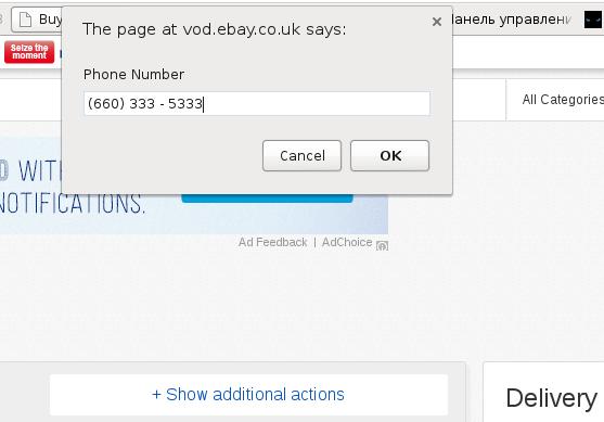 Отзывы о eBay com - интернет-аукцион - otzovik com