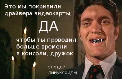 imey-menya-zhestko